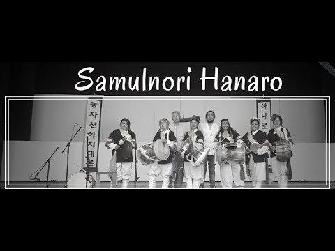 [Presentación Centro Cultural Mexiquense Bicentenario Texcoco] Samulnori Hanaro/사물놀이 하나로 멕시코