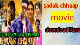 sadak chhaap movie download Kare,full hindi full movie Hindi dubbed    Review   new south movie