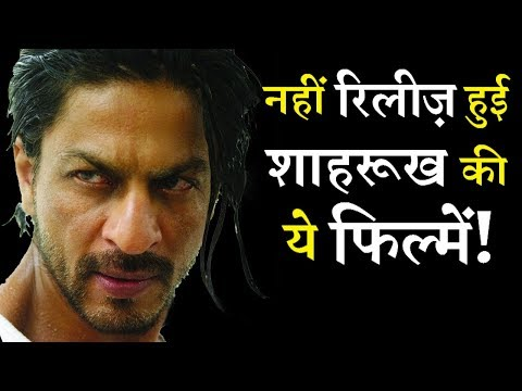Here are Shahrukh Khan's 5 unreleased films