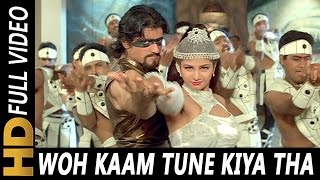 Video Woh Kaam Tune Kiya Tha | Udit Narayan | Qahar 1997 Songs | Sunil Shetty, Sunny Deol, Rambha download MP3, 3GP, MP4, WEBM, AVI, FLV Juli 2018