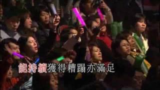[HQ KTV]容祖兒 經典情歌《Classic Medley》@StarLight演唱會08(I)