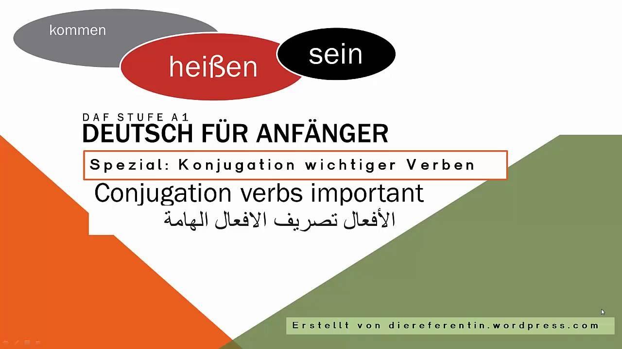 Deutsch sein konjugation Present :