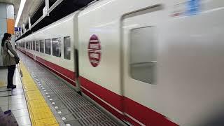 東武200系208F普悠馬号塗装特急りょうもう号北千住入線