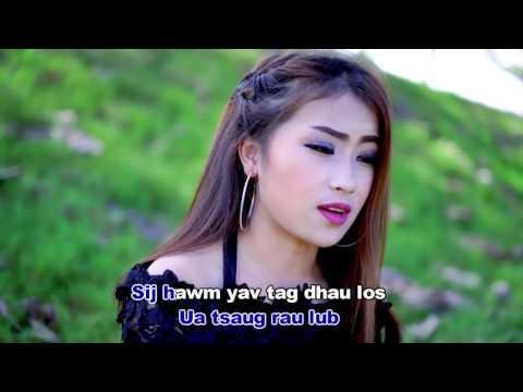 Dalee Chang-Tsis Tau Koj Tsis Ua Neeg Phem thumbnail