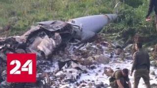 Израиль атаковал военные объекты Сирии, в ответ подбиты несколько самолетов - Россия 24