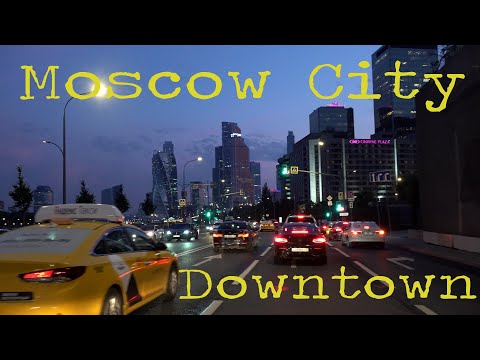 Driving In Moscow At Night - Moscow City Downtown Area