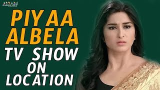 Piya Albela Tv Show Upcoming Twist | 23-06-2018 | KlapboardPost Bollywood