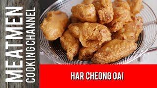 Har Cheong Gai Aka 虾酱鸡 (prawn Paste Chicken)