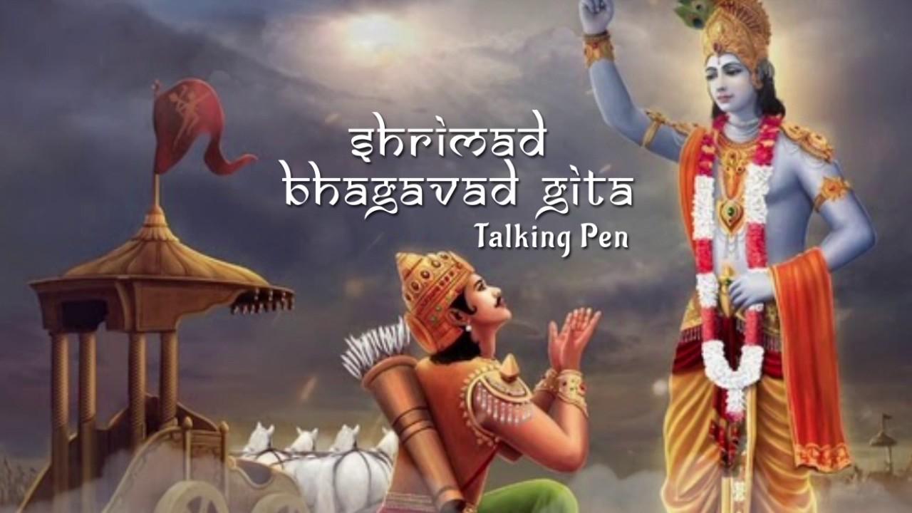 Free Bhagavad Gita Audios By Dr. Ramananda Prasad