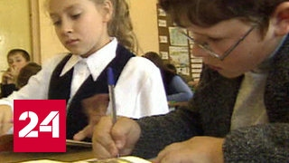 видео Общие - Тесты По Астрономии С Ответами 9 Класс -