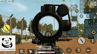 HOT NEWS 😻 PUBG MOBILE TIMI : NEW MAP (SanHok) - NEW GUN