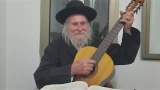 "Rav Eliyahu Succot opening class of ""The Tzaddik"" webinar Nov 1 2018 Jerusalem"