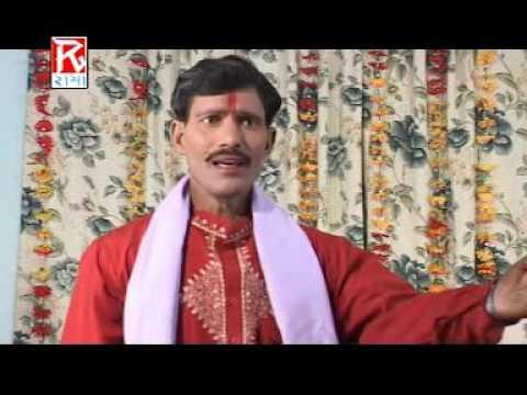 Ek Din Chuti Jahihe bhojpuri Nirgun Bhajan Sung BY Ram Preet