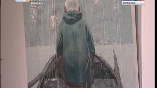 видео Иркутск # 130 квартал. Или, что должен увидеть турист в Иркутске. #2