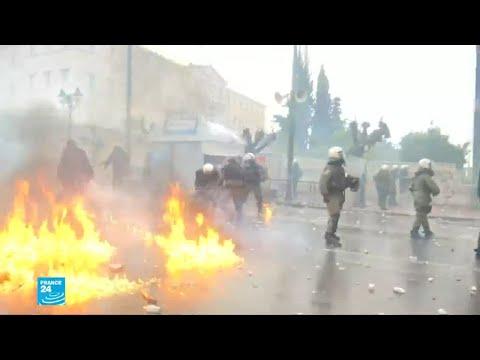 اليونان: جرحى في مواجهات بين الشرطة ومتظاهرين يحتجون على تغيير اسم مقدونيا  - نشر قبل 7 ساعة
