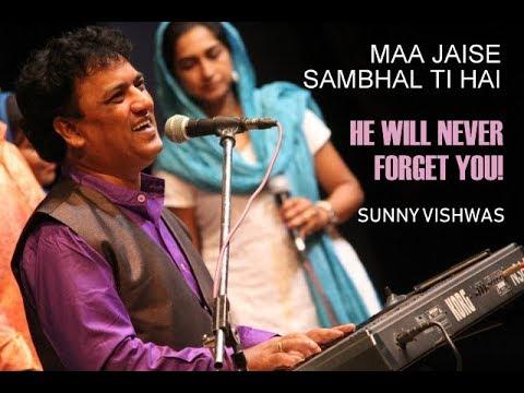 Maa Jaise | Sunny Vishwas | Lyric Video(official) | Unending Love |