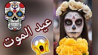 رحنا المكسيك وانصدمنا من اللي شفناه و عرفناه !! 18# VLOG
