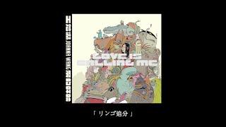 "Joanna Wang 王若琳 -《リンゴ追分 (""蘋果花""日文版)》Apple Blossom (Japanese Version) Official Lyrics Video"