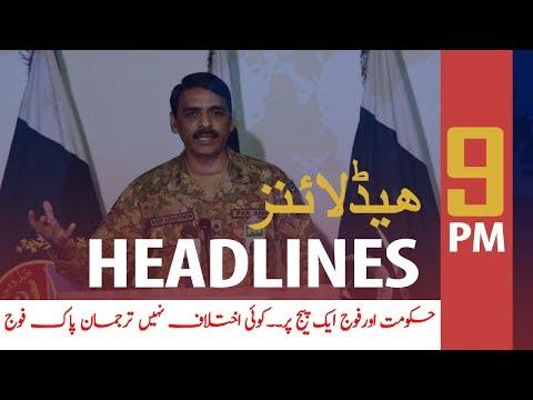 ARY News Headlines | Government, military on same page, says DG ISPR | 9 PM | 18 Nov 2019