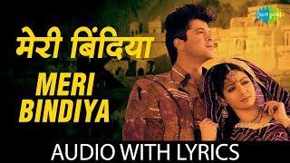 Meri Bindiya with lyrics | मेरी बिंदिया के बोल | Lata Mangeshkar