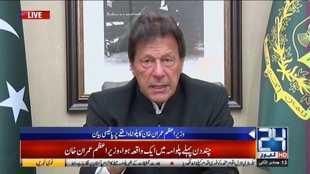 PM Imran Khan Address To The Nation | Pulwama | 19 Feb 2019