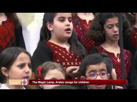 The Magic Lamp, Arabic songs for children
