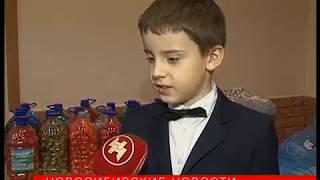 Школьники Новосибирска собирают батарейки для помощи больным детям