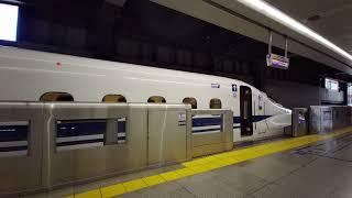 【高加速】東海道新幹線 N700系 品川駅発車