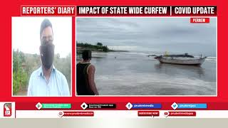 Pernem Reporter's Diary: Day 7 of State Wide Curfew | Covid Update | Prudent | 150521
