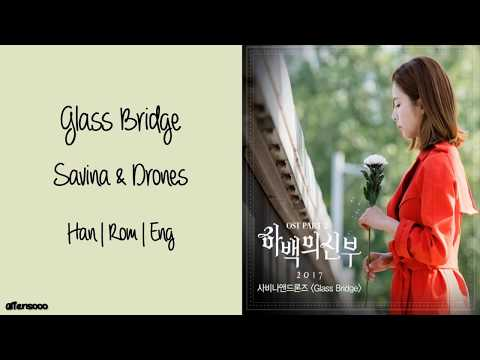 Download Youtube: Savina & Drones (사비나앤드론즈) - Glass Bridge (하백의 신부 2017 OST Part 2) (English Lyrics)