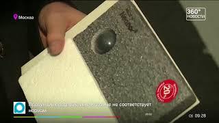 видео Новые конструкции на рынке теплоизоляции