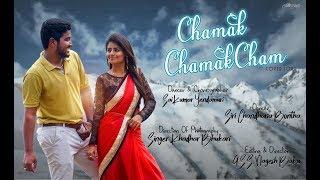 chamak-chamak-cham-song-intelligent-telugu-movie-song-cover-version-nagesh-babu