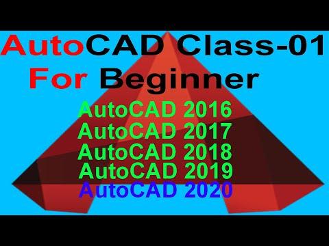 Class-01 - AutoCAD