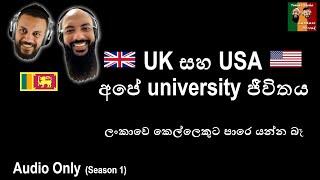 UK සහ USA university ජීවිතය. ලංකාවෙ කෙල්ලෙකුට පාරෙ යන්න බැරි ඇයි? Uni life in USA and UK   Sinhala screenshot 5