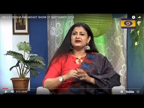 ଉଷସି ମିଶ୍ର USHASI MISHRA odia actress in Hello odisha Video
