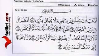 32. Sufara Harf Ta ط
