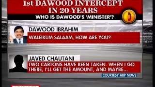 Dawood's voice call exposes minister's involvement in IPL spot-fixing scandal