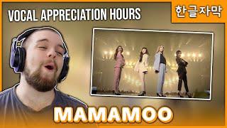 MAMAMOO [마마무] 'Immortal Songs Medley' Reaction! | TH…