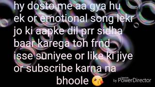 Udd ja kaale kanwan with lyrics unplugged cover song /clone music / gadar/udit narayan/sunny deol