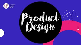 DP Design   PRODUCT