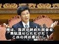 雲隠れの佐川・国税庁長官を発見 まるで逃亡犯のような行動