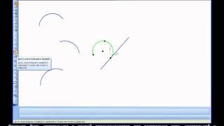 Компас-3D Урок 07. Построение дуг.avi