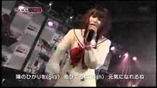 池田彩 - 変身!