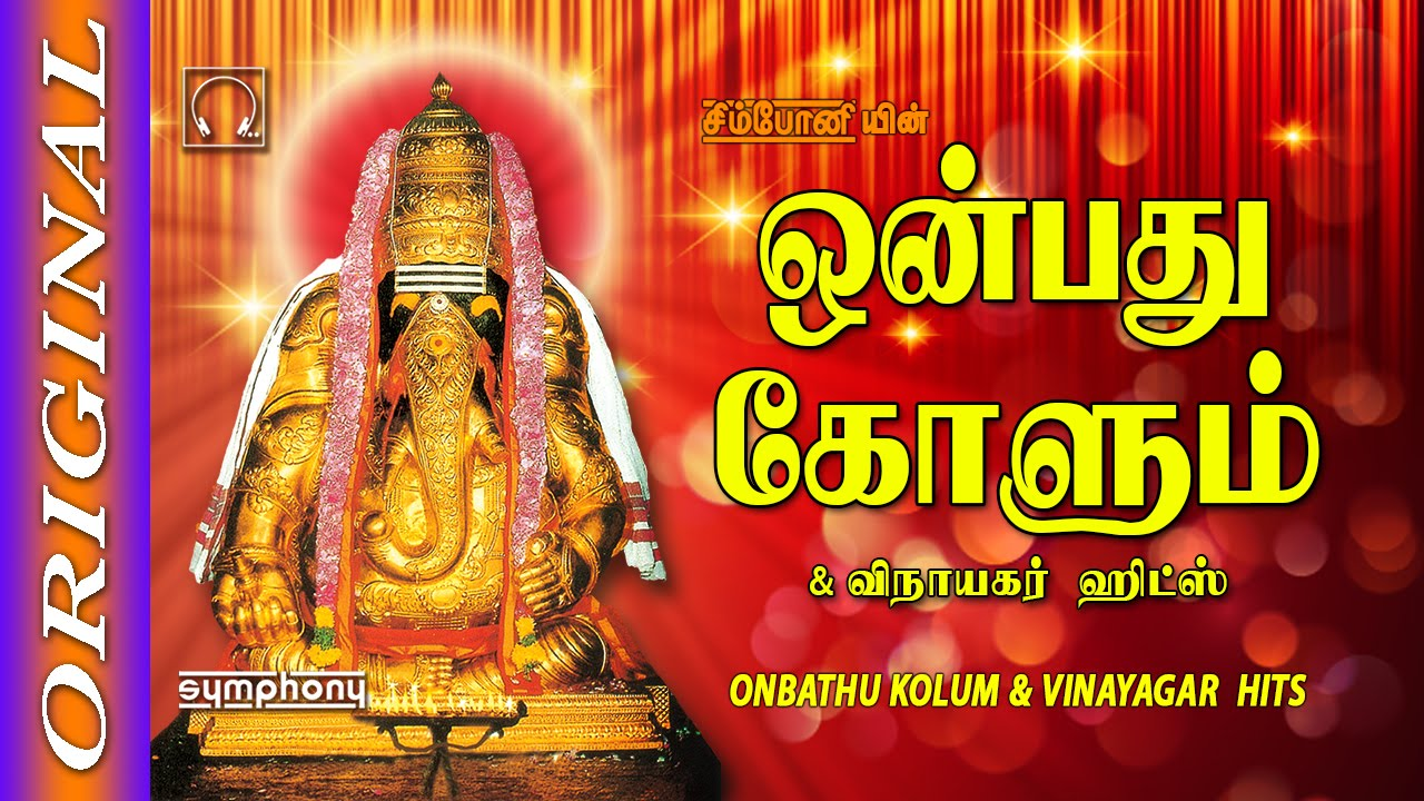 Thirumalai | harini | venkateshwara perumal songs youtube.