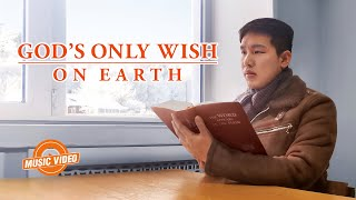"2021 English Christian Song | ""God's Only Wish on Earth"""