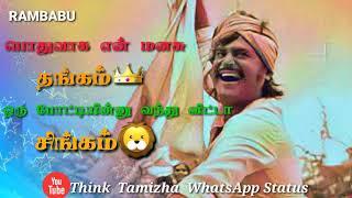 rajini song WhatsApp status  podhuvaga en manasu thangam muratukalai