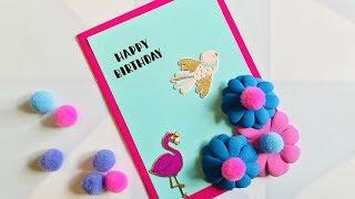 3D ОТКРЫТКА своими руками/ КАК СДЕЛАТЬ ПОДАРОК МАМЕ за 5 минут/ Цветы из фоамирана/ Birthday card