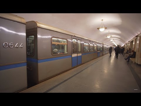 Russia, Moscow, Metro Ride From Бауманская To Семёновская