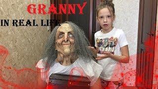 Бабушка гренни в реальной жизни или моя няня Grenny. Granny in real life funny video for kids