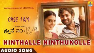 Case No 18/9 - Ninthalle Ninthukolle | Audio Song | Niranjan Shetty, Sindu Loknath | Arjun Janya
